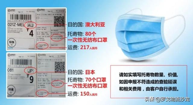 能寄口罩和中药到国外吗?防疫用品国际寄递指南来了