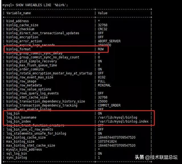 基于 Canal 和 Kafka 实现 MySQL 的 Binlog 近实时同步