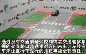 这个太实用了!全责交通事故动画演示,建议收藏