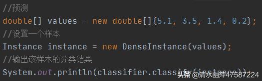 Java机器学习库(Java ML)(四、SVM分类器)