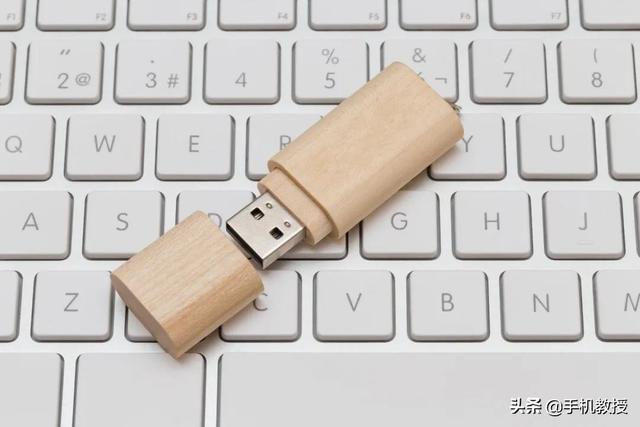 注意了!U盘格式化的正确用法,学会之后不用担心文件损坏了