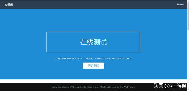 一文读懂如何快速实现网页页面变灰?