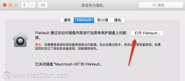 Mac忘记登录密码的解决方法
