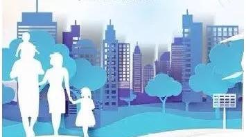 2020最新房屋租赁合同范本!