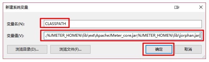 接口&性能测试工具-JMeter环境部署