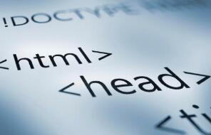 HTML最基本知识