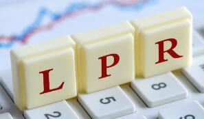 LPR基准利率BP是什么意思?
