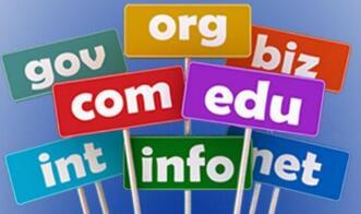 什么是一级、二级和三级域名?