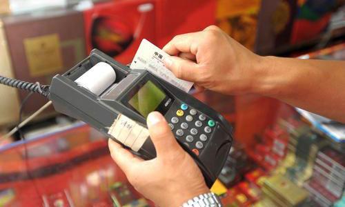 """信用卡使用""""大忌""""?这三个""""红线""""别碰"""