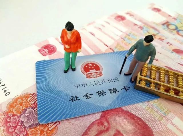 非京籍户口在北京办理退休条件?养老保险没缴够15年,如何在北京退休?