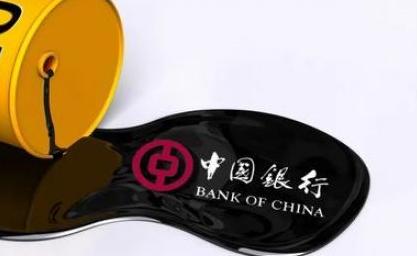 """中国银行""""原油宝""""原来是这么回事……"""