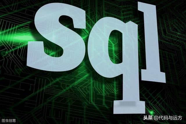 MySQL的开发必会的sql语句