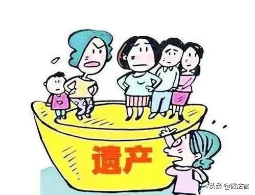独生子女要想100%继承父母的遗产,必须符合这5点要求
