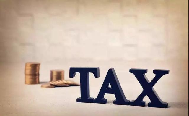 """""""公益性捐赠""""的税务处理"""