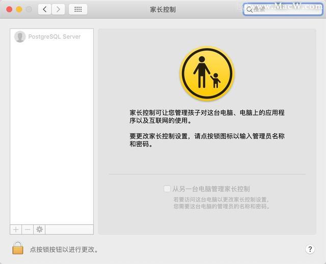 Mac的正确打开方式,不要像用Windows一样用Mac
