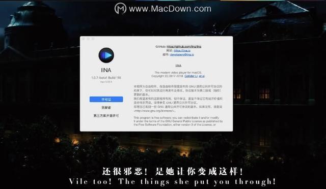 只有Mac上才有的免费软件清单,个个好用到爆!