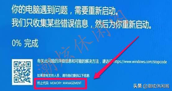Windows 系统 263 个蓝屏错误代码含义及解决方案