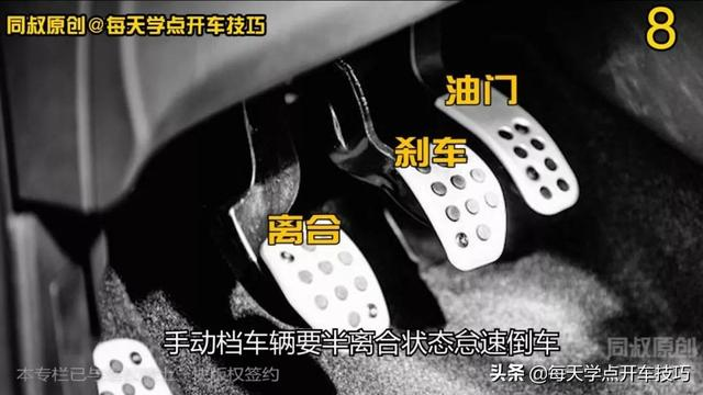 通过正确调整后视镜,有效规避车辆左右盲区技巧,特别实用
