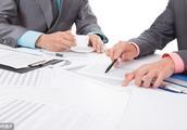 签合同,这33条法律常识你必须懂!