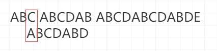 字符串匹配KMP算法