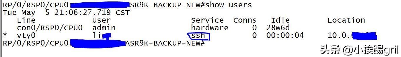 别再问我怎么去管理交换机啦,您真的不清楚网络设备管理方式吗?