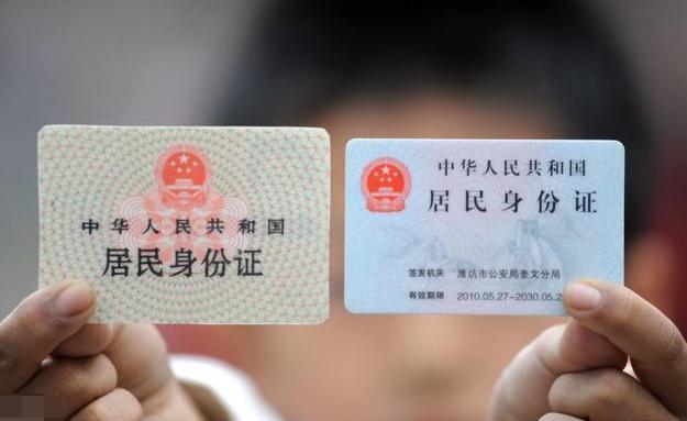 儿童身份证什么时候办理正确,办了有什么用?过来人:有3个好处