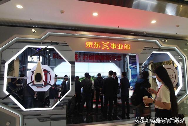 北京标杆学习,京东总部参观考察,京东分享电商运营创新思路