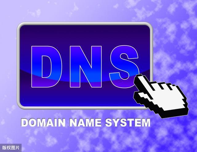 DNS压力测试工具之——DNSperf