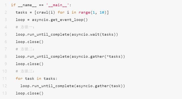 Python协程还不理解?请收下这份超详细的异步编程教程