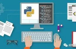 Python数据可视化:PyQt5 + ECharts框架实例