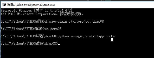 python的Django的DTL模板示例讲解