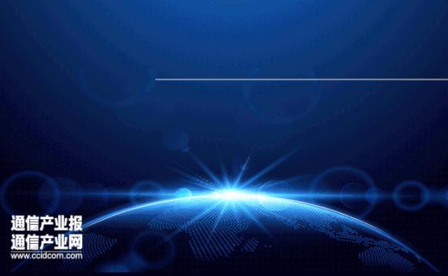 长飞总裁庄丹寄语5·17:深入布局5G新基建,助力可持续发展