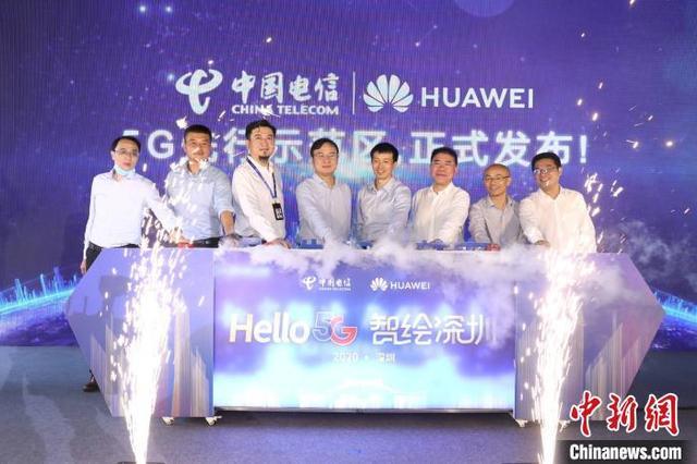 全球首个5G SA网络切片警务应用在深圳发布