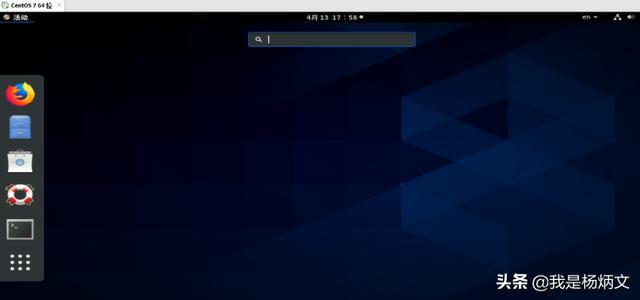 本文教大家基于VM虚拟机安装CentOS搭建Docker环境