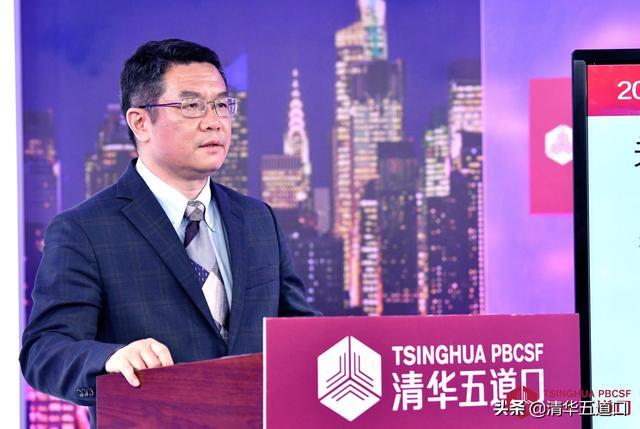 廖理:首都金融的创新与发展对我国经济发展极为重要