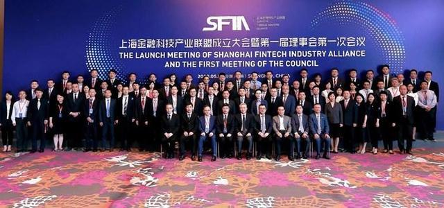 上海金融科技产业联盟成立 金融壹账通联席总经理邱寒任副理事长