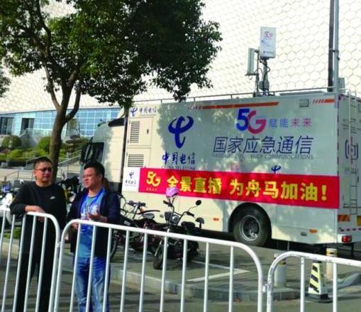 电信5G+助力舟山高质量发展