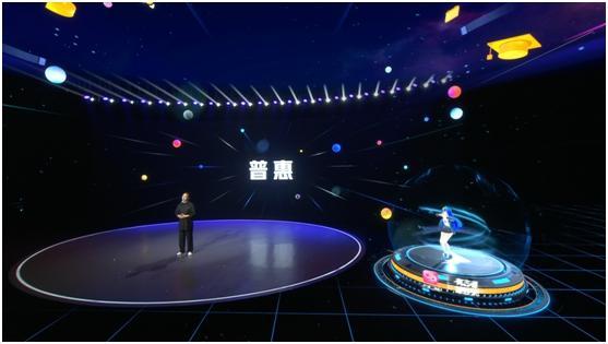 钉钉CEO陈航:数字新基建三个新特质是普惠、引领、个性化