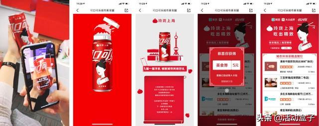 5G时代的品牌营销转型:智能化、多元化、一体化