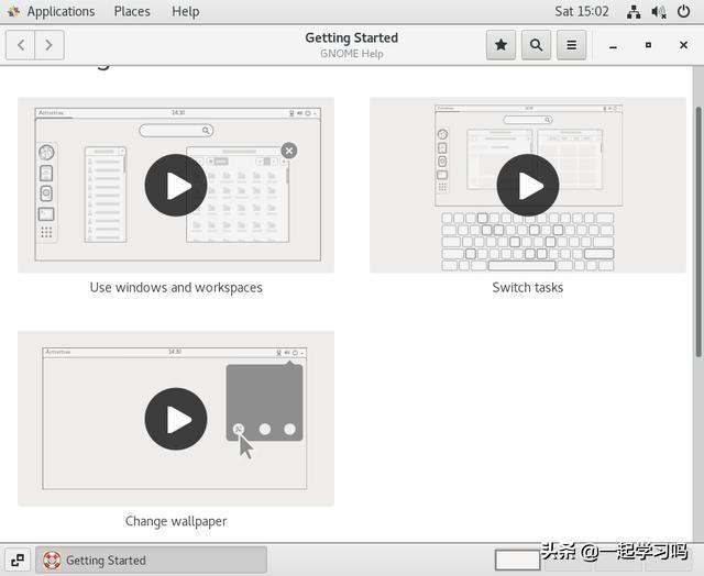CentOS 7 如何从最小化安装升级至图形化界面