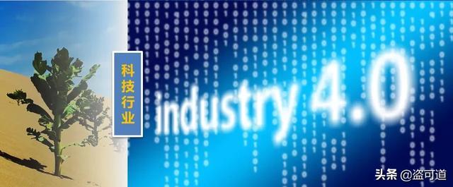 工业互联网,投资机会在哪里?