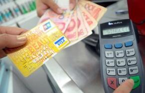 信用卡套现是如何界定的?会带来什么后果