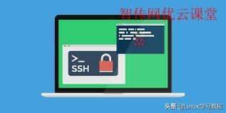使用ssh配置文件提升远程管理服务器效率
