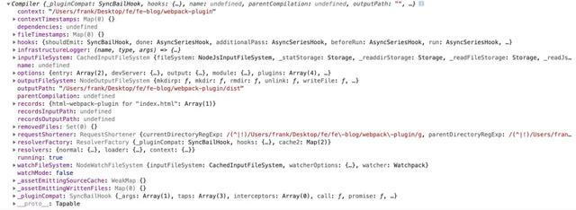 「干货」揭秘webpack插件工作流程和原理