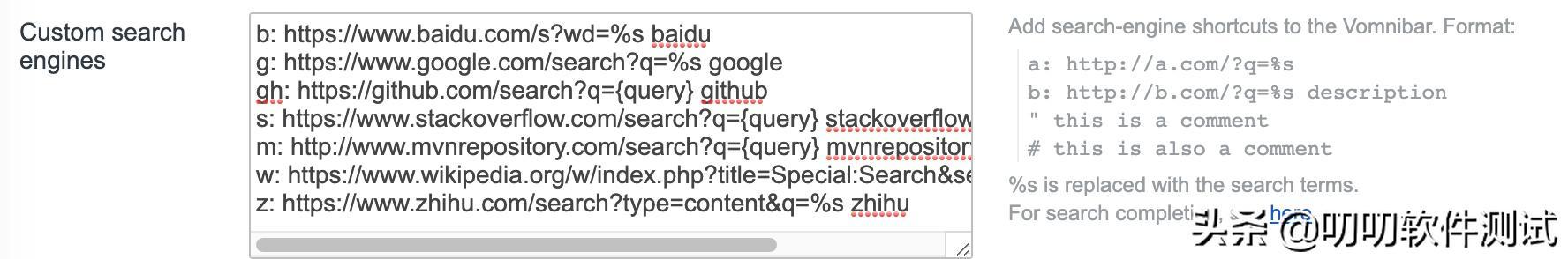 使用 Chrome 插件 Vimium 打造黑客浏览器