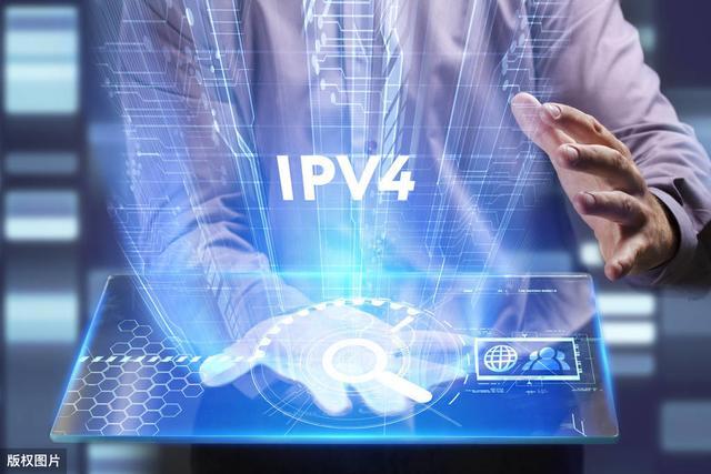 你真的知道什么是IPv6嘛?