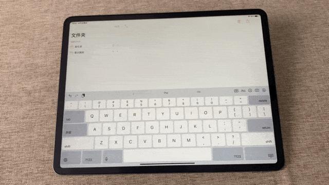小白必看,自己整理的 10 个你可能不知道的 iPad 系列使用小技巧