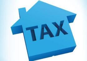 一文看懂我国18种税,以及企业承担的其他