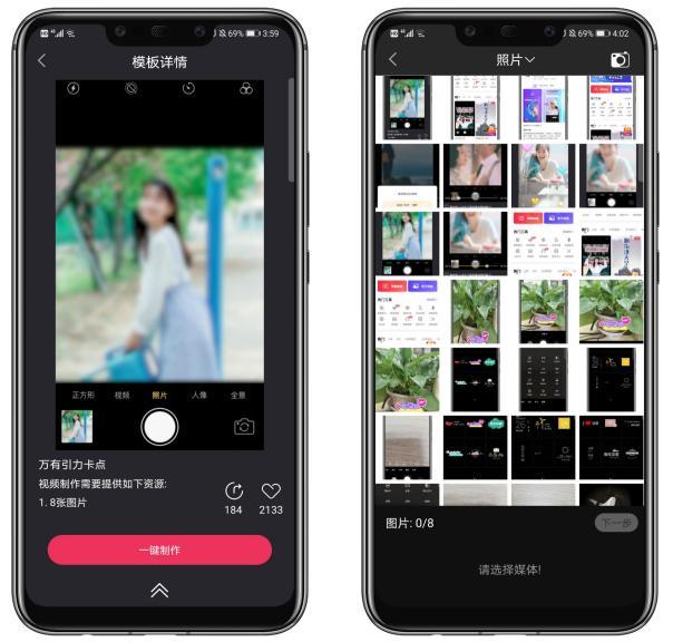如果你用华为手机拍照!记得开启这个功能,轻松拍出带文字的照片