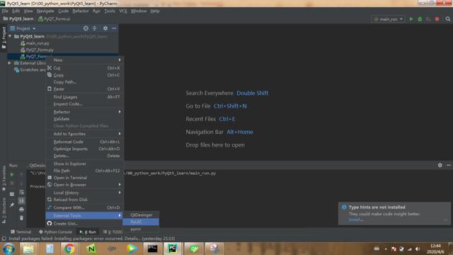 熬夜整理出来的干货:Python+Pycharm+PyQT5可视化程序设计入门